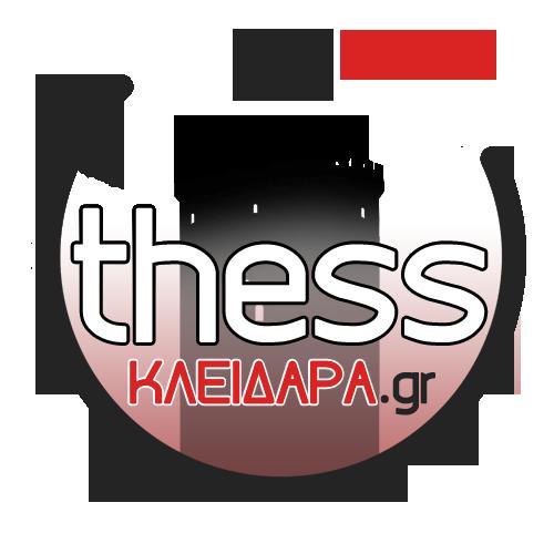 Κλειδαράς Θεσσαλονίκη 24 ώρες